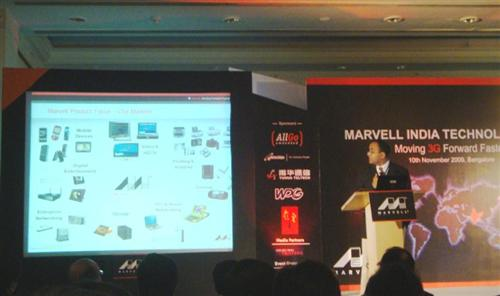 marvell_india_tech-custom
